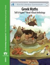 Greek Myths Lesson Book Cover